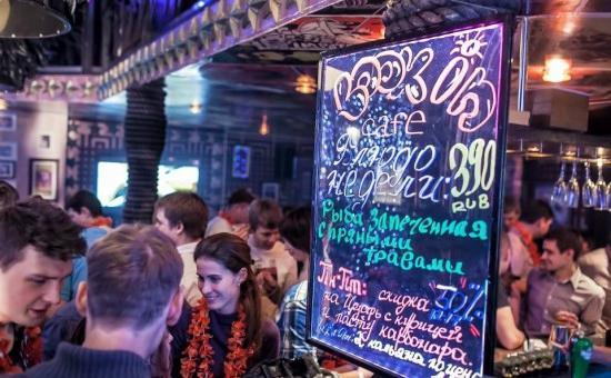 недорогие кафе москвы где можно познакомиться