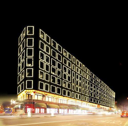 архитектурные светильники