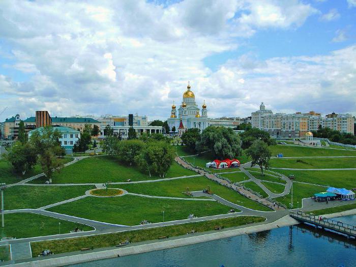 саранск какая область россии