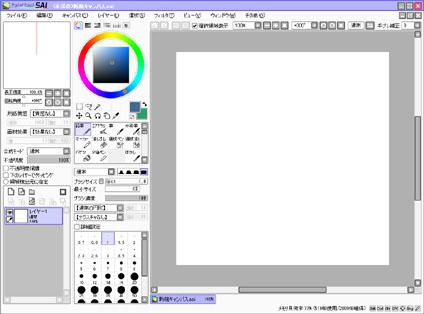 как рисовать в paint tool sai