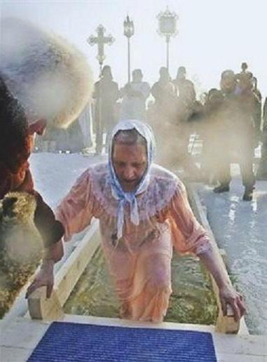 что нужно делать перед крещением