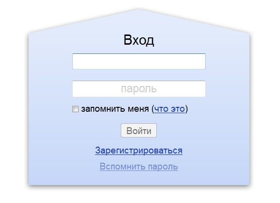 Log in Email