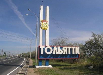Рыбалка в Тольятти - самые клевые места