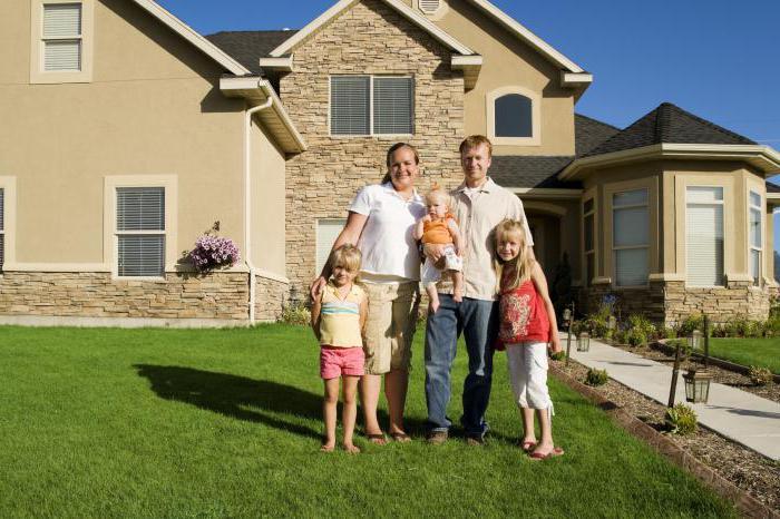где получить удостоверение многодетной семьи