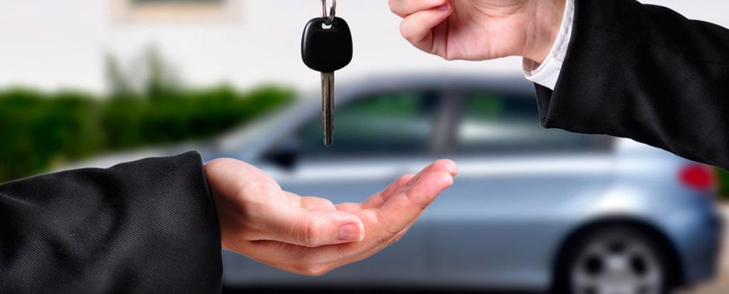 Ключ от арендуемого автомобиля