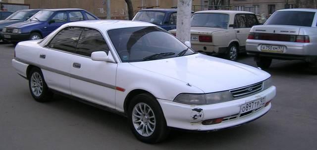 Carina 1989
