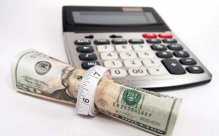 Платите ли вы налоги с форекс