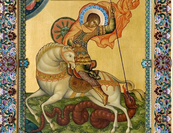 Жизнь Святого Великомученика Георгия: fb.ru/article/128346/ikona-georgiya-pobedonostsa-istoriya-chto...