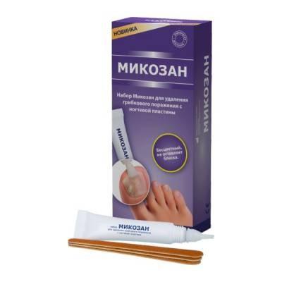 Удалить грибок ногтей и стопы