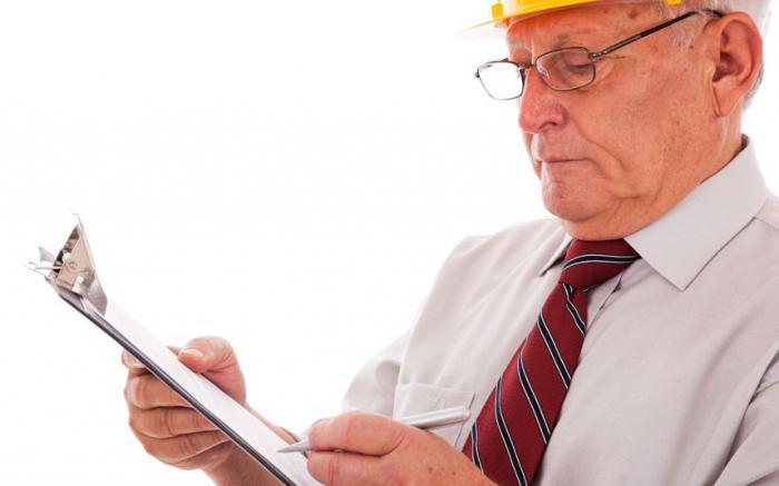 досрочная трудовая пенсия по старости