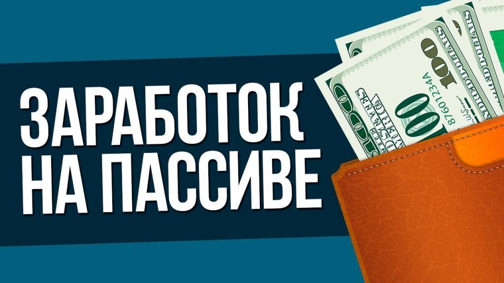 earn online kazakhstan