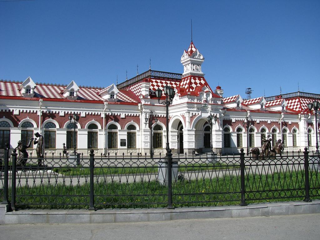 Поездка из Екатеринбурга в Омск разными способами