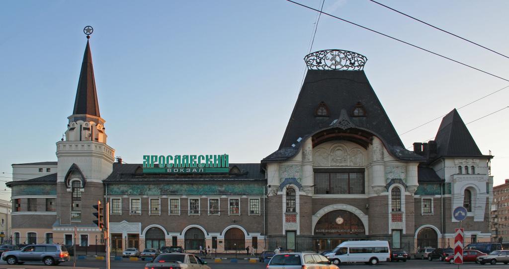 Москва-Пермь - расстояние и способы поездки между городами