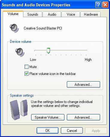 Почему нет звука на ноутбуке что делать