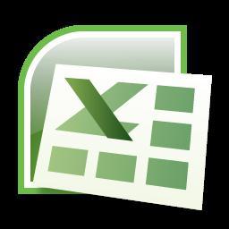 Ячейка Excel