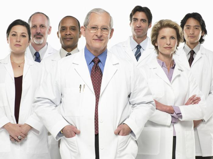 52 больница