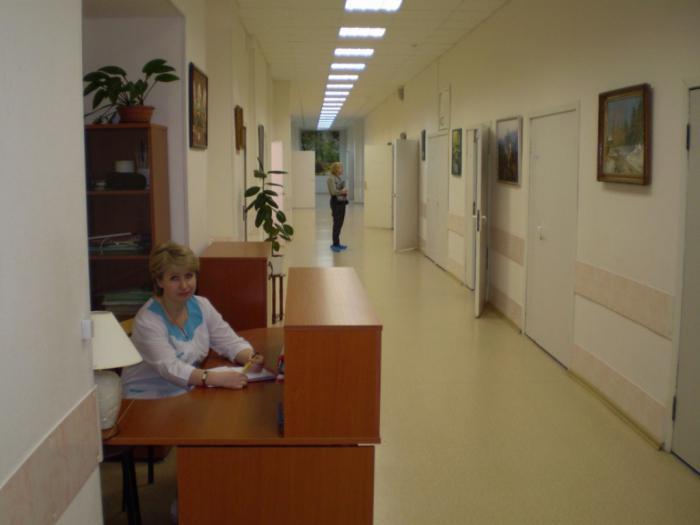 59 больница: