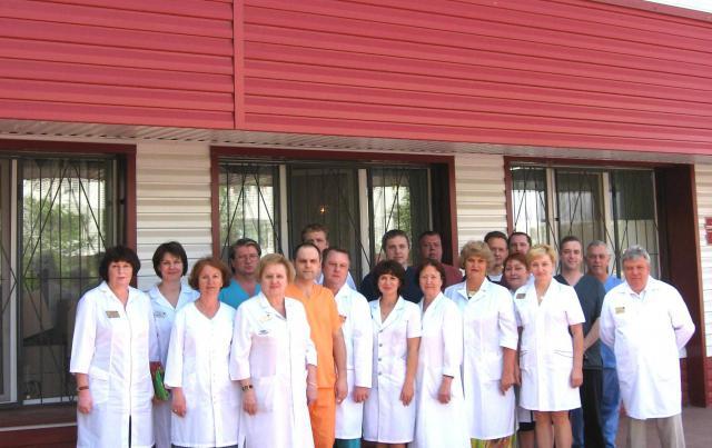 83 больница москва сайт