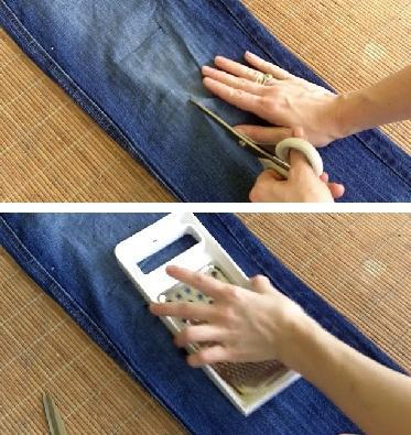 Дырки на брюках своими руками фото 30