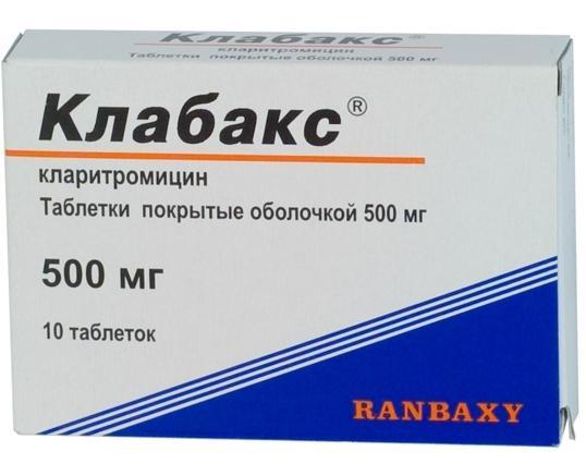 Антибиотик Клабакс Инструкция - фото 4