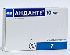 лекарство анданте инструкция по применению - фото 6