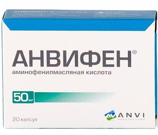 лекарство анвифен инструкция - фото 6