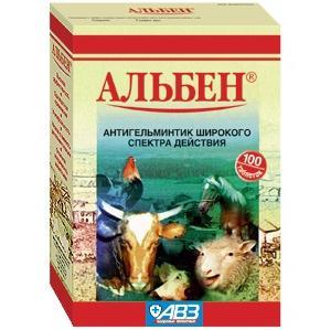 Альбен Инструкция По Применению В Ветеринарии Таблетки - фото 3