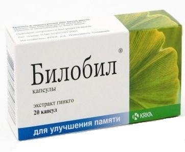 растительное средство от паразитов для человека