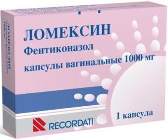Kerio Control инструкция на русском