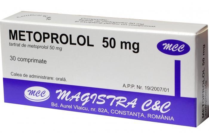 лекарство метопролол инструкция цена
