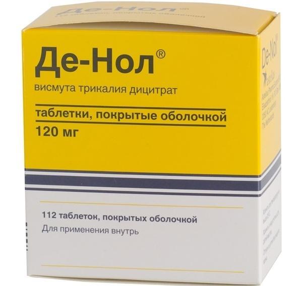 Висмута трикалия дицитрат - противоязвенное средство