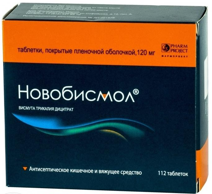 препараты висмута картинки один самых распространенных