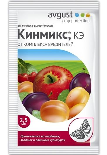 Кинмикс-инсектицид инструкция