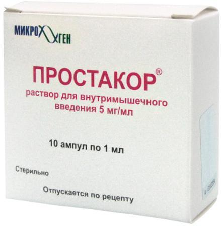 препарат для мужчин ярсагумба