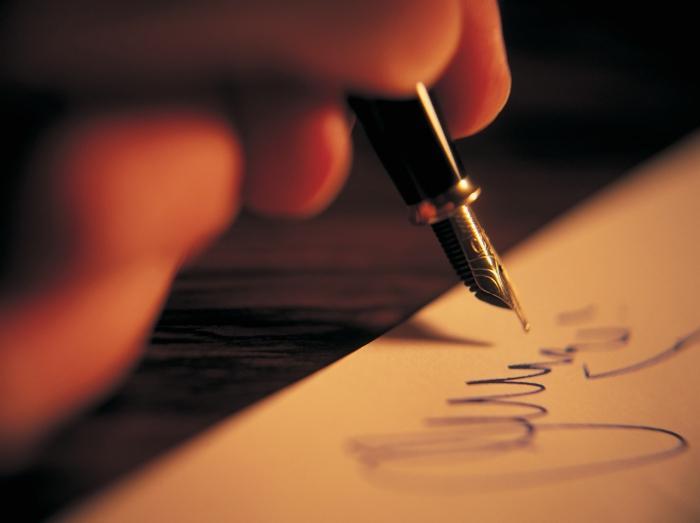 Уроки поэзии. Что такое ода?