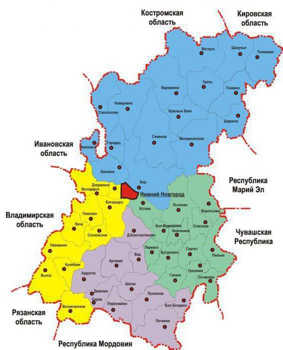 районы нижегородской области население