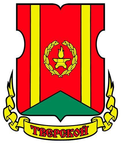 герб тверского района москвы