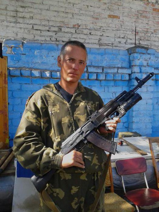 пыхалов игорь васильевич избиение