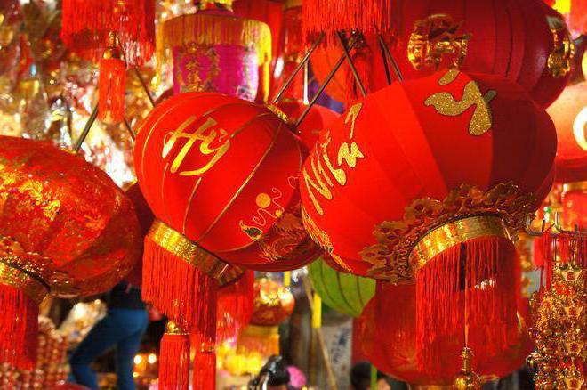 картинки нового года во вьетнаме было подумал