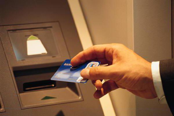 использование систем дистанционного банковского обслуживания