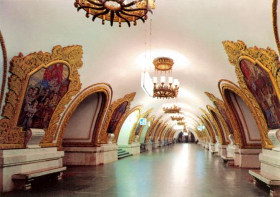 Киевский вокзал - метро и начало путешествия.