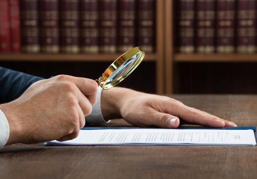 третьи лица в арбитражном процессе их права и обязанности