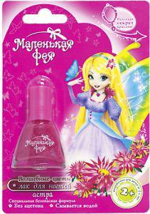 косметика для девочек маленькая фея