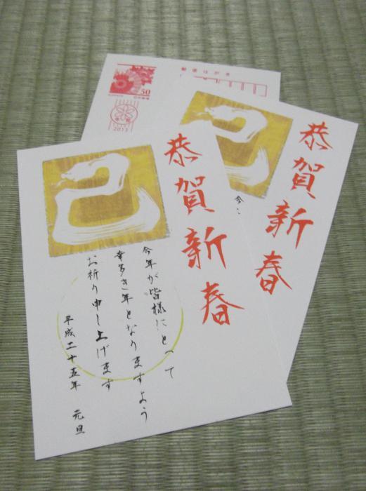 Как отправить открытку в японию