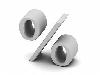 Что такое ставка рефинансирования банка России и каков ее размер?