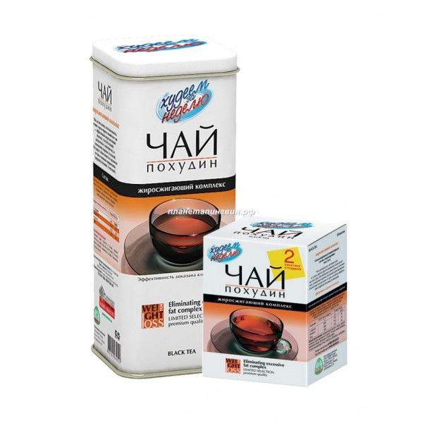 чай для похудения худеем