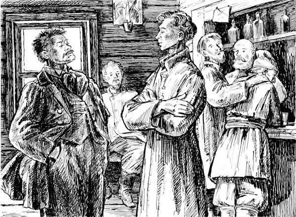 иллюстрации к рассказу певцы тургенева найдете множество мест