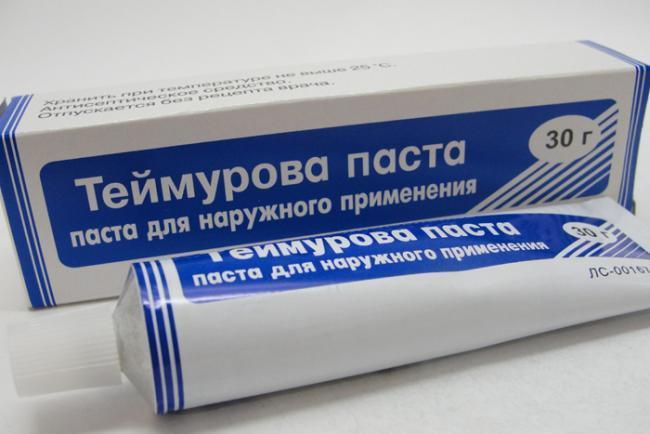 лекарство против запаха изо рта