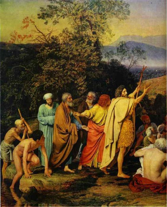 явление христа народу история создания