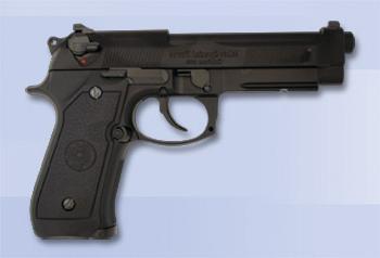 Как получить разрешение на газовый пистолет